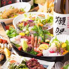 居酒屋 季作 赤羽店のおすすめ料理1