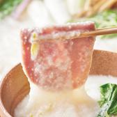 温野菜 札幌大通り店のおすすめ料理2