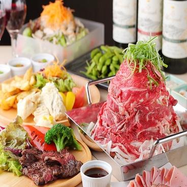 肉バル にくの匠 新宿ルミネエスト向かい店のおすすめ料理1
