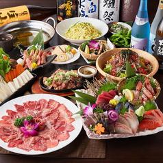 UMAKA 美味か 新宿南口店のおすすめ料理1