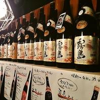 霧島20度一升瓶が2980円!