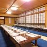 日本料理 みその亭のおすすめポイント2