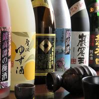 お料理との相性抜群な日本酒・焼酎など豊富にご用意!