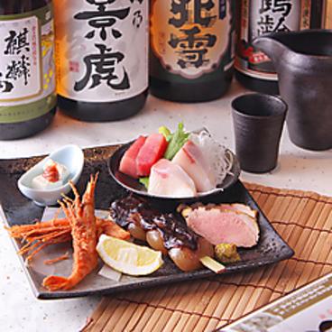 明神そば きやり 新潟店のおすすめ料理1