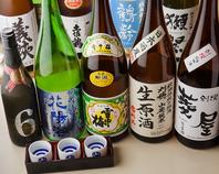 日本酒の飲みくらべ