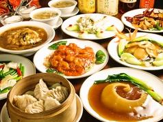 天福飯店のおすすめ料理1