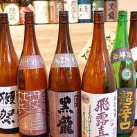 お好きな日本酒が500円!