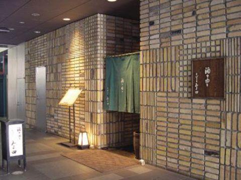 みよ田・松本店