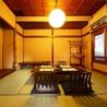 日本料理 みその亭のおすすめポイント3