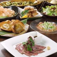 キチリ KICHIRI 難波駅前店のおすすめ料理1