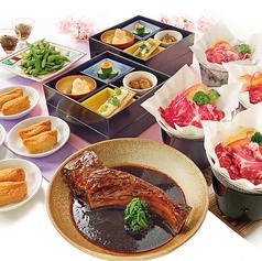 シダックス 佐野富岡クラブのおすすめ料理1