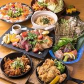 花蓮 KA-REN 三宮店のおすすめ料理2