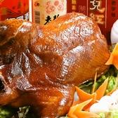 china cafe&restaurant 膳坊のおすすめ料理3