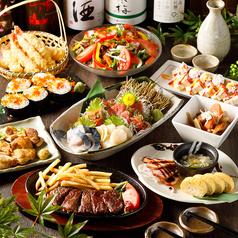 楽宴 ラクエン 五反田駅前店のおすすめ料理1
