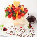 誕生日会や歓送迎会に「デザートプレート」がお勧めです♪コースのご予約でプレゼントいたします!