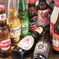【ビール好き必見!!】30種のクラフトビールが半額~♪