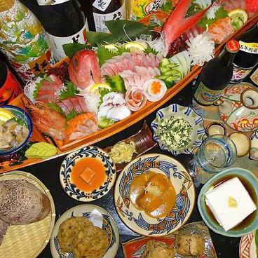 琉球料理 あしびJimaのおすすめ料理1