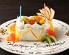 創作料理と京野菜のびすとろ KIZANOのおすすめポイント3