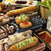 串の坊 横浜関内店のおすすめ料理2