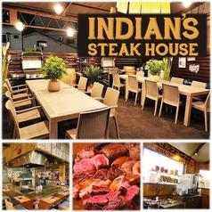 ステーキハウス インディアンズ 名古屋本店の写真