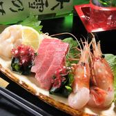 炉端 レプンカムイのおすすめ料理3