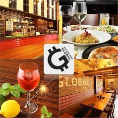 キッチン&カフェバー GLOBAL グローバルの写真