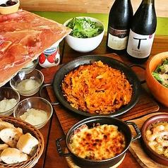 ディプント Di PUNTO 南池袋店のおすすめ料理1