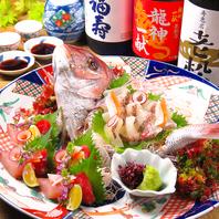 お祝いや慶事などに…【祝い膳】鯛の姿造里付6000円