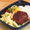 デパ地下のような deli food cooking sachikoのおすすめポイント3