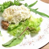 オニーク Oniqueのおすすめ料理2