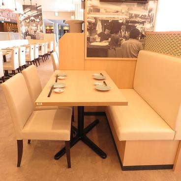 築地食堂 源ちゃん エキアプレミエ和光店の雰囲気1