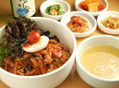赤坂一龍 別館のおすすめ料理3