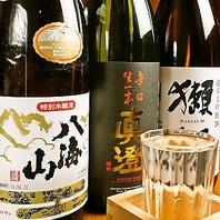 旨い肴と至福の時間…銘柄日本酒焼酎をオトクに提供