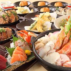 浅草 やきとり道場 浅草国際通り店のおすすめ料理1