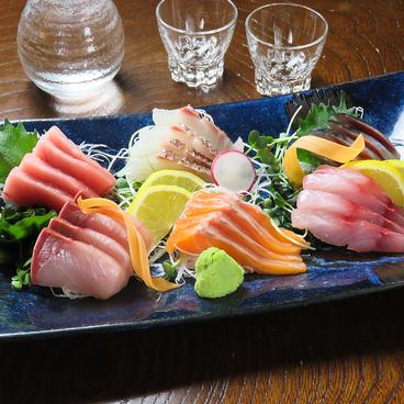 海鮮茶屋 魚吉のおすすめ料理1
