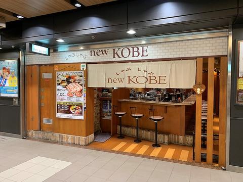 しゃぶしゃぶ new KOBE 堂島店