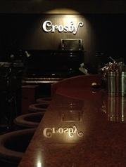 クロスビー Crosby