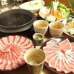 あじと 吉祥寺本店のおすすめ料理1