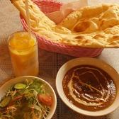 インド料理 ジャスミンホットのおすすめ料理3
