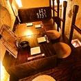 2~4名様用のお席。屋根裏に隠れているようなワクワク感や懐かしさが楽しめるお席です!