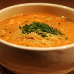 料理メニュー写真肉男流 辛麺
