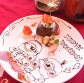 八百屋ファーム 三宮のおすすめ料理3