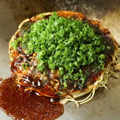 お好み焼 鉄板焼き オコノミ3Mのおすすめ料理1