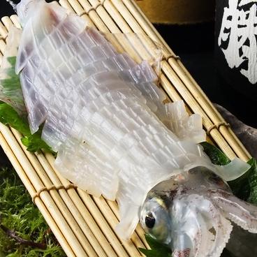 竹乃屋 東比恵店のおすすめ料理1