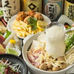お座敷旬彩美食 夢吉 新宿店のコース写真