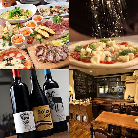 ピザ屋を100軒食べ歩いた店主が3000日かけて完成させた極上のピッツァ&自然派ワイン