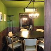 最大6名迄ご利用可能なテーブル個室。