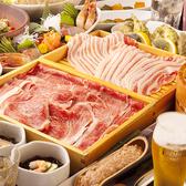 木村屋本店 蒲田西口のおすすめ料理3