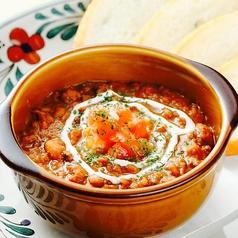 料理メニュー写真チリコンカルネ