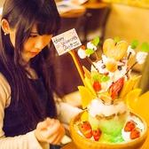 トムボーイ TOMBOY 十条本店のおすすめ料理3